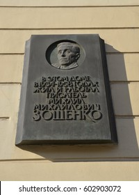 SAINT-PETERSBURG, RUSSIA - MARCH 14, 2017 - Memorial plaque. Translation: Writer Mikhail Zoshchenko lived and worked here from 1934 to 1958