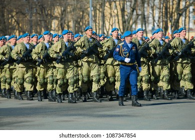SAINT-PETERSBURG, RUSSIA - MAY 06, 2018: Russian paratroopers march in the front line. Fragment of the rehearsal of the military parade in honor of the Victory Day