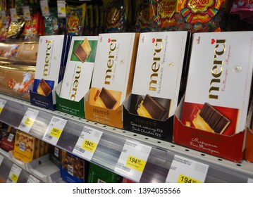 Saint-Petersburg, Russia. May 10, 2019. Merci chocolate known as Europe's famous gift-giving chocolate in the finnish supermarket Prisma.
