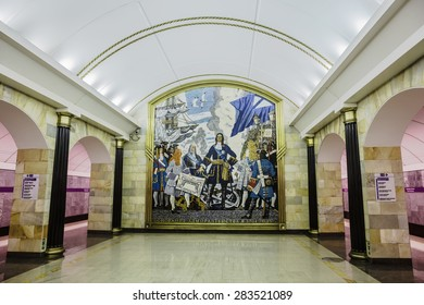 "SAINT-PETERSBURG, RUSSIA - MAY 15, 2015: Ceramic panel ""Admiralty"" on the platform of Admiralteyskaya metro station in Saint-Petersburg"
