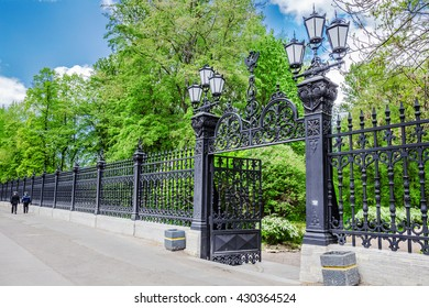 SAINT-PETERSBURG, RUSSIA - MAY 17, 2016: Wrought iron fence of the Letny (Summer) Garden in Kronstadt