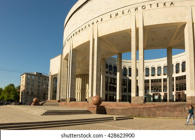 SAINT-PETERSBURG, RUSSIA - MAY 24, 2016: National Library of Russia, 1998, on the Moskovsky Prospekt in St. Petersburg. Architects Shcherbin VN, Warsaw LK Russia.