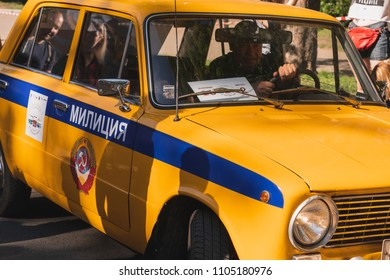 Saint-Petersburg, Russia - May 26, 2018: Police retro car of USSR. Yellow colored VAZ with the driver