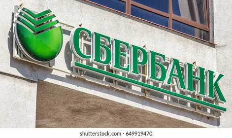 SAINT-PETERSBURG, RUSSIA - MAY 3, 2017: Sign and logo of largest russian bank Sberbank. Text in russian: Sberbank
