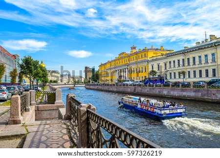 Saintpetersburg Russia Moika River Canal Embankment Stock Photo