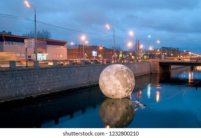 SAINT-PETERSBURG, RUSSIA – NOVEMBER 10, 2018: Full Moon Installation in The Obvodny Canal on The Festival of Light. Not far from