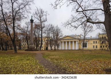 SAINT-PETERSBURG, RUSSIA - NOVEMBER 3, 2015: Academic garden with granite columns, 1847.