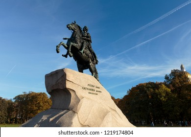 SAINT-PETERSBURG, RUSSIA, October, 10, 2018. The equestrian statue of Peter the Great, known as the Bronze Horseman.