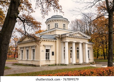 SAINT-PETERSBURG, RUSSIA - OCTOBER 20, 2017: Mansion of Lieutenant Strukov. An architectural monument of the XIX century.