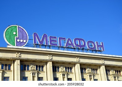 SAINT-PETERSBURG, RUSSIA, OCTOBER 3, 2013 - Megafon logo on the facade of the building. MegaFon previously known as North-West GSM is the second largest mobile operator in Russia
