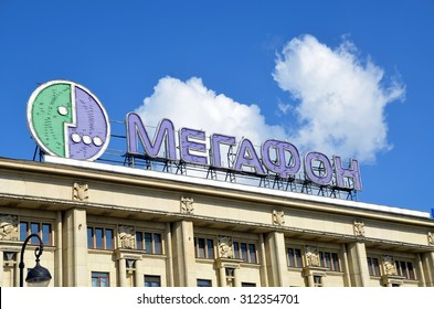 SAINT-PETERSBURG, RUSSIA, SEPTEMBER 1, 2015 - Megafon logo on the facade of the building. MegaFon previously known as North-West GSM is the second largest mobile operator in Russia