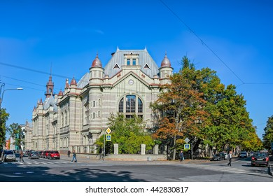 Saint-Petersburg, Russia - September 11, 2015: First block of St. Petersburg Electrotechnical University is located in an Art Nouveau building on Aptekarsky Island, St. Petersburg, Russia
