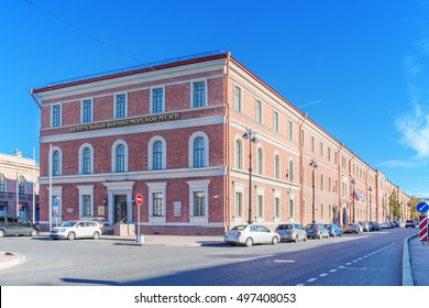 SAINT-PETERSBURG, RUSSIA - SEPTEMBER 13, 2016: Building of Central Naval Museum in St. Petersburg in the former building of the Kryukov (Marine) Barracks