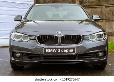 Saint-Petersburg, Russia - September 16, 2017: Car BMW 3-series, new model and 2017 release year. Road speed car of German Bavarian manufacturer BMW. Autumn meeting lovers of speed and drive