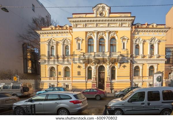SAINT-PETERSBURG, RUSSIA-MARCH 12, 2017:The wedding palace (K.Vargunin's mansion) 1896-1899.