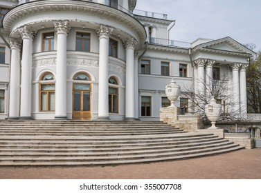 SAINT-PETERSBURG, RUSSIA-MAY 7, 2015: Detail of the eastern facade of Yelagin Palace St. Petersburg.