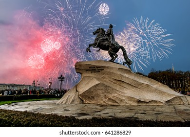 Saint-Petersburg.Russia.May 9, 2014. View of the bronze Horseman and the fireworks on victory day in Saint Petersburg