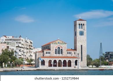 Saints Konstantinos and Elenis Church Volos Greece