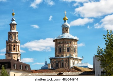 Saints Peter and Paul Cathedral (Petropavlovsky Cathedral) is a Russian Orthodox church. Kazan, Tatarstan, Russia
