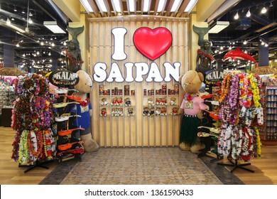 Saipan, USA - June 14 2017: Star Sands Plaza - I Love Saipan, Popular Souvenir Shop
