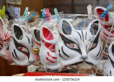 Saitama, Japan, December 5, 2018 - Party cat-masks are seen at ''The Little Edo or Koedo'' in Kawagoe area. Kawagoe is well known as ''The Little Edo or Koedo'' for preserving the Edo-period ambiance.