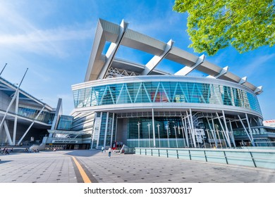 SAITAMA, SAITAMA / JAPAN - MAY 21 2017 : Multipurpose Hall Saitama Super Arena and the landscape of Saitama Shintoshin Central.