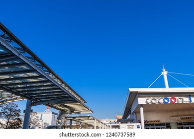 """SAITAMA, SAITAMA / JAPAN - OCTOBER 29 2018 : Scenery in front of """"Saitama-Shintoshin"""" station.  There is a """"COCOON CITY"""" of a pedestrian deck and a large-scale shopping mall."""