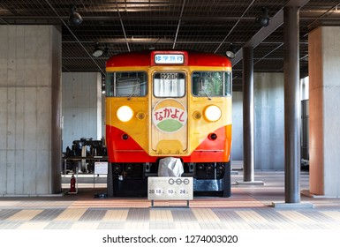 Saitama, Saitama, Japan-October 24, 2018: Train for travel of students: The Railway Museum is a railway museum in  Saitama, Japan, which opened on 14 October 2007.