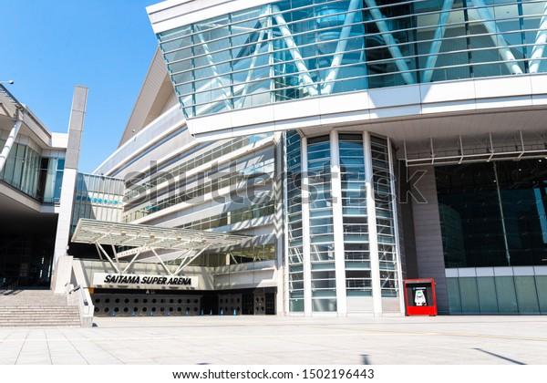 Saitama Super Arenasaitamajapansep 102019 Multipurpose Hall