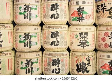 Sake casks in a Japanese temple