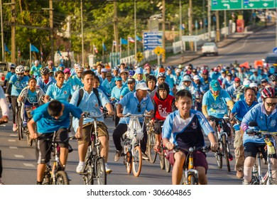 """SAKON NAKHON, THAILAND - August 16 2015 : This event is prepared for """"Bike for mom event"""" from Thailand. Event show respected to Queen of Thailand by the participant cycling."""