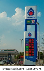 Sakon Nakhon,Thailand, May 01,2019, PTT Station,Gas Station PTT is the most popular in Thailand. Because in addition to providing oil There are also 7-11 convenience stores and coffee shops like Café.