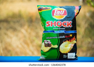 Frito-lay Images, Stock Photos & Vectors   Shutterstock