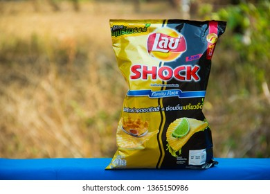 Frito-lay Images, Stock Photos & Vectors | Shutterstock