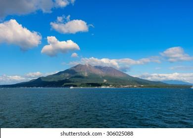 Sakurajima