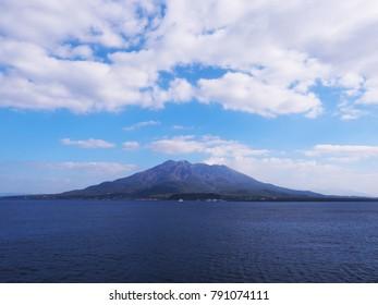 Sakurajima Island : The active volcano in Kyushu