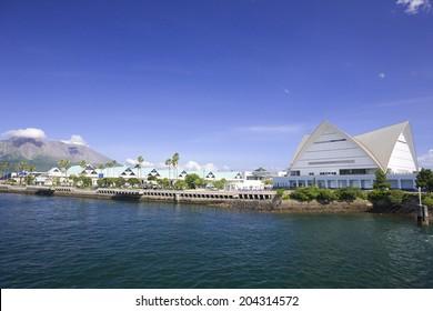 Sakurajima Island And Io World Kagoshima Aquarium