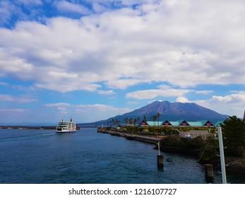 Sakurajima island in Kagoshima,Japan