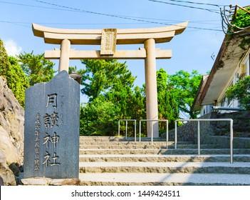 Sakurajima, Kagoshima / Japan - 2019.05.12 : Tukuyomi Jinja