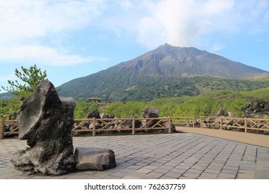 Sakurajima landscape view from Arimura Lava Lookout.