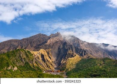 Sakurajima Volcano Crater in Kagoshima, Japan.