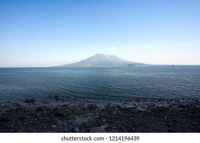 Sakurajima volcano in Kagojima Japan