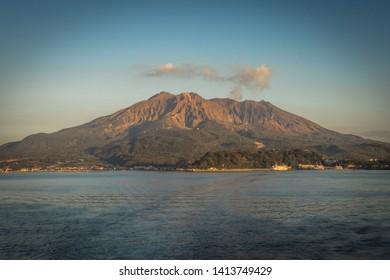 Sakurajima volcano in Kagoshima - Kagoshima Prefecture
