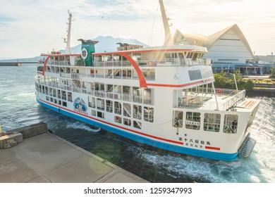 Sakurashima,Kyushu,Japan - October 22, 2018 :Ferry Sakurajima, boat or ship for conveying passenger between Kagoshima Port and Sakurajima Port