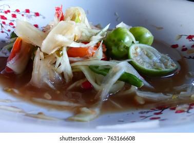 salad papaya food