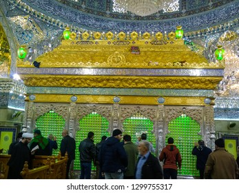 Salahaddin, Iraq - ‎January 28, 2019: Picture of Interior of the shrine of Imam Ali alhadi and imam Hassan aleaskarii (the aleaskariiyn Imams in Samarra), And shows a golden shrine decorated with Isla