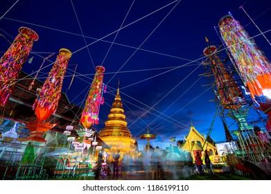 Salak-Yom Thai Festival  traditional at Phra-That-Hariphunchai Lamphun Thailand.