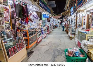 SALALAH, OMAN - FEBRUARY 24, 2017: Various stalls at Al Husn Souq in Salalah, Oman