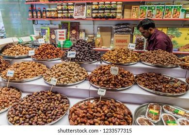 SALALAH, OMAN - FEBRUARY 24, 2017: Date stall at the Souq in Salalah.