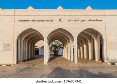 SALALAH, OMAN - FEBRUARY 24, 2017: The Museum of the Frankincense Land building in Salalah, Oman